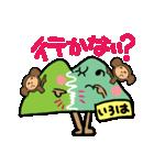IROHA&TSUKUBA&富士のリアクション。(個別スタンプ:6)