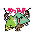 IROHA&TSUKUBA&富士のリアクション。(個別スタンプ:7)