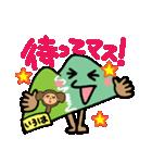 IROHA&TSUKUBA&富士のリアクション。(個別スタンプ:8)