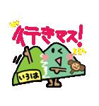 IROHA&TSUKUBA&富士のリアクション。(個別スタンプ:11)