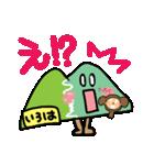 IROHA&TSUKUBA&富士のリアクション。(個別スタンプ:12)