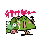 IROHA&TSUKUBA&富士のリアクション。(個別スタンプ:14)