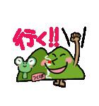 IROHA&TSUKUBA&富士のリアクション。(個別スタンプ:15)