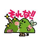 IROHA&TSUKUBA&富士のリアクション。(個別スタンプ:19)