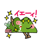 IROHA&TSUKUBA&富士のリアクション。(個別スタンプ:20)
