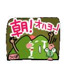 IROHA&TSUKUBA&富士のリアクション。(個別スタンプ:21)