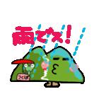 IROHA&TSUKUBA&富士のリアクション。(個別スタンプ:22)