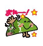 IROHA&TSUKUBA&富士のリアクション。(個別スタンプ:24)