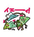 IROHA&TSUKUBA&富士のリアクション。(個別スタンプ:25)