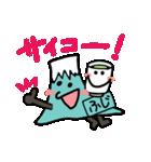 IROHA&TSUKUBA&富士のリアクション。(個別スタンプ:26)