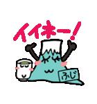IROHA&TSUKUBA&富士のリアクション。(個別スタンプ:27)