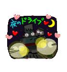 IROHA&TSUKUBA&富士のリアクション。(個別スタンプ:32)