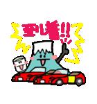 IROHA&TSUKUBA&富士のリアクション。(個別スタンプ:33)