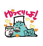 IROHA&TSUKUBA&富士のリアクション。(個別スタンプ:34)