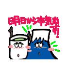 IROHA&TSUKUBA&富士のリアクション。(個別スタンプ:36)