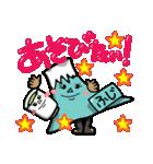 IROHA&TSUKUBA&富士のリアクション。(個別スタンプ:40)
