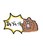 汗かきくまさん 夏編(個別スタンプ:02)