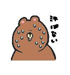 汗かきくまさん 夏編(個別スタンプ:03)
