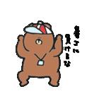 汗かきくまさん 夏編(個別スタンプ:04)