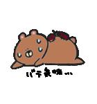 汗かきくまさん 夏編(個別スタンプ:05)
