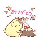 ミイラの飼い方×ポムポムプリン アニメ♪(個別スタンプ:2)