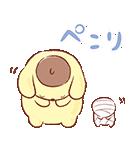 ミイラの飼い方×ポムポムプリン アニメ♪(個別スタンプ:3)