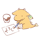 ミイラの飼い方×ポムポムプリン アニメ♪(個別スタンプ:4)