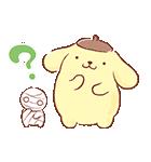 ミイラの飼い方×ポムポムプリン アニメ♪(個別スタンプ:6)