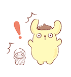 ミイラの飼い方×ポムポムプリン アニメ♪(個別スタンプ:7)