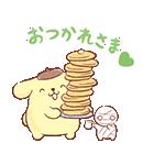 ミイラの飼い方×ポムポムプリン アニメ♪(個別スタンプ:9)