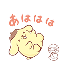 ミイラの飼い方×ポムポムプリン アニメ♪(個別スタンプ:10)