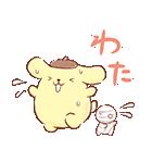 ミイラの飼い方×ポムポムプリン アニメ♪(個別スタンプ:11)