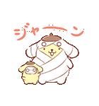 ミイラの飼い方×ポムポムプリン アニメ♪(個別スタンプ:12)