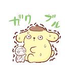 ミイラの飼い方×ポムポムプリン アニメ♪(個別スタンプ:13)