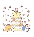 ミイラの飼い方×ポムポムプリン アニメ♪(個別スタンプ:14)