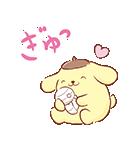 ミイラの飼い方×ポムポムプリン アニメ♪(個別スタンプ:16)