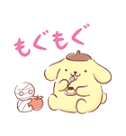ミイラの飼い方×ポムポムプリン アニメ♪(個別スタンプ:18)