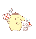 ミイラの飼い方×ポムポムプリン アニメ♪(個別スタンプ:19)