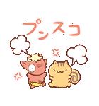 ミイラの飼い方×ポムポムプリン アニメ♪(個別スタンプ:20)