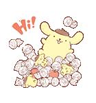 ミイラの飼い方×ポムポムプリン アニメ♪(個別スタンプ:21)