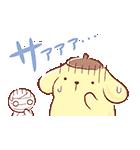 ミイラの飼い方×ポムポムプリン アニメ♪(個別スタンプ:22)