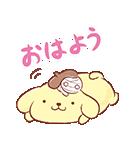 ミイラの飼い方×ポムポムプリン アニメ♪(個別スタンプ:23)