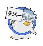 銀魂 エリザベスがいっぱい(個別スタンプ:06)