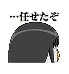 銀魂 エリザベスがいっぱい(個別スタンプ:08)