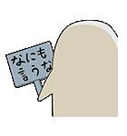 銀魂 エリザベスがいっぱい(個別スタンプ:39)