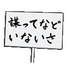 銀魂 エリザベスがいっぱい(個別スタンプ:40)