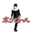 野性爆弾くっきー歩歩歩(ポポポ)スタンプ(個別スタンプ:05)