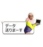 野性爆弾くっきー歩歩歩(ポポポ)スタンプ(個別スタンプ:13)