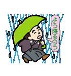 土佐弁の愉快なお侍たち2(個別スタンプ:01)