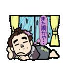土佐弁の愉快なお侍たち2(個別スタンプ:02)